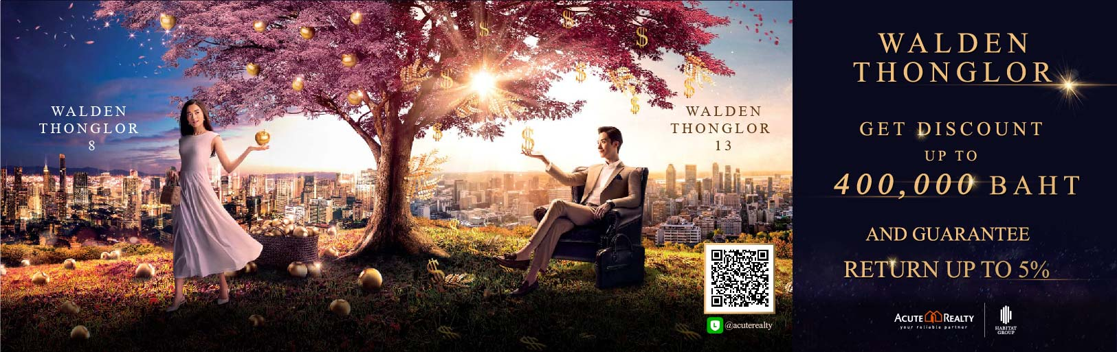 Walden Thonglor